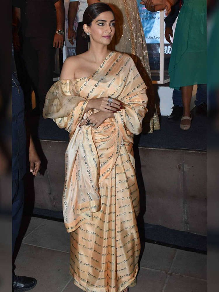 Sonam Kapoor Beige Satin Digital Print Saree